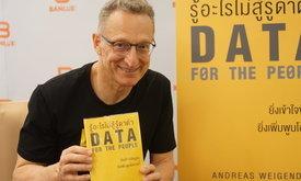 หนังสือดีน่าอ่านในยุคดิจิทัล Data for the People รู้อะไรไม่สู้รู้ดาต้า เจาะความนัยหลังโลกข้อมูล