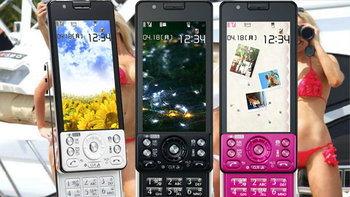 Panasonic Lumix Phone P-05C  ที่สุดของกล้องมือถือ