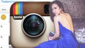 10+1  อันดับดาราไทยที่ทรงอิทธิพลมากที่สุดบน  Instagram