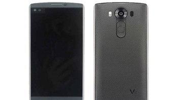 เผยภาพและข้อมูลหลุดของ LG G4 Pro/Note ร่างยักษ์ของ LG G4