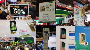 รวมภาพป้ายโปรโมชั่นจากแต่ละบูทในงาน Thailand Mobile Expo 2017 ปลายปี