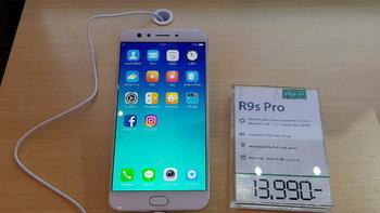 เปิดตัว OPPO R9s Pro สมาร์ทโฟนกล้องหน้าคู่ เอาใจคนชอบถ่ายรูปรุ่นใหม่ล่าสุด