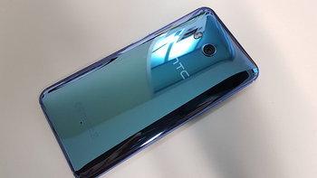ชมภาพ Render สวย ๆ ของ HTC U11 Plus ก่อนเปิดตัวในช่วงต้นเดือนหน้า