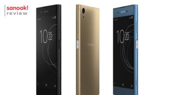 รีวิว Sony Xperia XA1 Plus เพิ่มความพลัสให้กับมือถือรุ่นคุ้มของ Sony