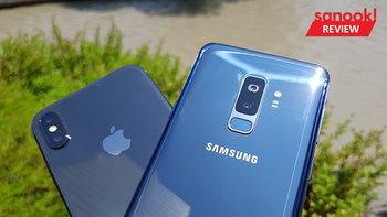 เปรียบเทียบภาพถ่ายจาก Samsung Galaxy S9+ VS iPhone X จากการใช้งานจริง