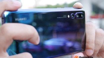 พรีวิว (Preview) Huawei P20 Pro ที่สุดแห่งเรือธงพร้อมกล้อง 3 ตัว (Triple-Camera)