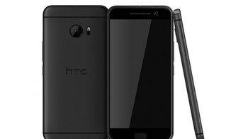 เผยโฉมรูปร่างของ HTC One M10 มันคือการร่วมร่างของ HTC ที่เคยเปิตตัวไปแล้ว