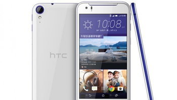 HTC เปิดตัว Desire 830 ในไต้หวัน มือถือรุ่นใหม่สวยไม่ธรรมดา