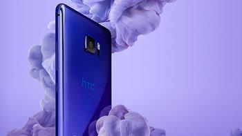 เปิดตัวอย่างเป็นทางการ HTC U Ultra มือถือเน้นความเป็นคุณบอดี้สวยสเปคจัดหนัก