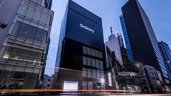 Samsung เตรียมเปิด Galaxy Store ใหญ่เป็นตึก ในโตเกียว