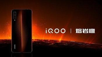 """Vivo iQOO"" กำลังจะเปิดจำหน่ายในประเทศอินเดีย ในเดือนมิถุนายน นี้"
