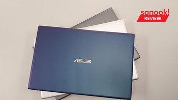 [Hands On] ลองสัมผัสกับ ASUS Vivobook 14 X412 Notebook ที่ลงตัวเรื่องบอดี้และสเปค กับราคา 12,990 บาท