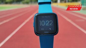 รีวิว Fitbit Versa Lite Edition รุ่นเล็กสุดของ Smart Watch แต่ยังครบเครื่องเพื่อคนรักสุขภาพ
