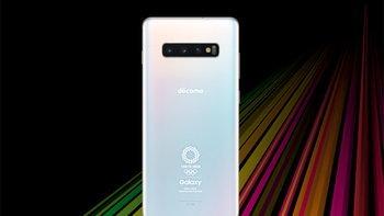 Samsung เตรียมเปิดตัว Galaxy S10+ Olympic Edition ภายในเดือนกรกฏาคมนี้