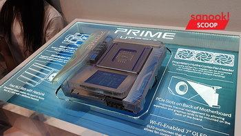 Computex 2019 : ASUS Prime Utopia Mainboard แห่งอนาคต เปลี่ยนแปลงและดูหน้าจอได้ครบ