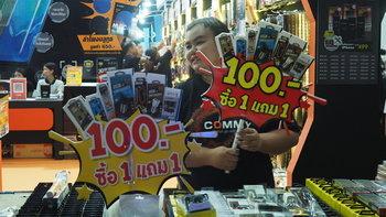 มีเงินหลักร้อยก็ซื้อของดีราคาพิเศษในงาน Thailand Mobile Expo 2019 ได้เพียบ