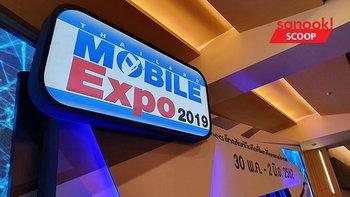 ส่องดาวเด่นมือถือดังที่ลดราคาจนหลายคนมองหาในงาน Thailand Mobile Expo 2019 Hi End