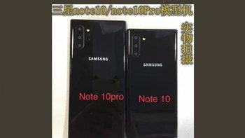 """เผยภาพ """"Samsung Galaxy Note 10"""" โค้งสุดท้ายก่อนเปิดตัว 7 สิงหาคมนี้"""
