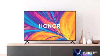 เปิดตัว Honor Vision smart TV อุปกรณ์ชิ้นแรกของโลกที่มาพร้อมกับ HarmonyOS!