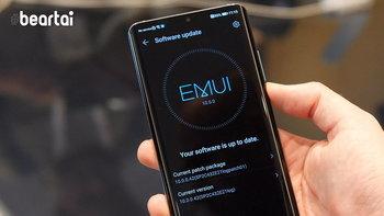 Huawei ประกาศกำหนดการปล่อยอัปเดต EMUI 10 สำหรับสมาร์ตโฟนหลายรุ่น!