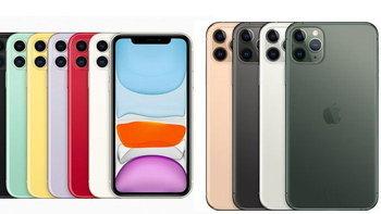 สำรวจราคาโปรโมชั่นของiPhone 11, iPhone 11 Pro, iPhone 11 Pro Maxจากผุ้ให้บริการในไทย