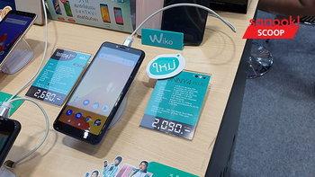 ส่องโปรโมชั่นมือถือWikoรุ่นคุ้มค่าในงานThailand Mobile Expo 2019รอบปลายปี