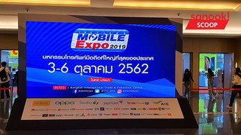 5เหตุผลที่ห้ามใจไม่ได้ทำไมต้องไปเดินงานThailand Mobile Expo 2019ปลายปีในวัสุดท้าย