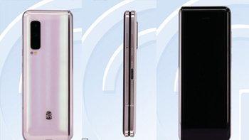 หลุดตัวเครื่องและสเปก Samsung Galaxy W20 5G ฝาพับพรีเมียมพร้อมดีไซน์พับจอได้
