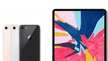 มาแน่ iPad Pro รุ่นใหม่และ iPhone SE 2 จ่อเปิดตัวต้นปีหน้า!