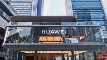 Huawei เตรียมย้ายศูนย์วิจัยจากสหรัฐไปแคนาดาแทน