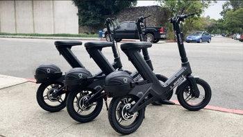 """บริษัทเช่ารถจักรยานไฟฟ้า """"วีลส์"""" แถมหมวกกันน็อกลดบาดเจ็บ"""