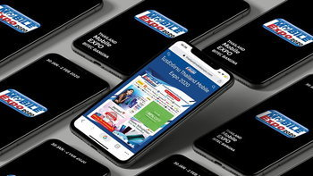 ส่อง!!! โบรชัวร์งาน Thailand Mobile Expo 2020 มหกรรมมือถือที่ใหญ่ที่สุดในประเทศงานแรกของปี