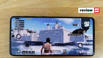 [Review] Samsung Galaxy A71มือถือจอยักษ์สเปกแรงเพื่อเกมเมอร์ในงบสมเหตุสมผล