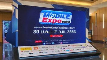 รวมโปรโมชั่นเด็ดชุดแรกสดๆ ส่งตรงจากงาน Thailand Mobile Expo 2020 [วันแรก]