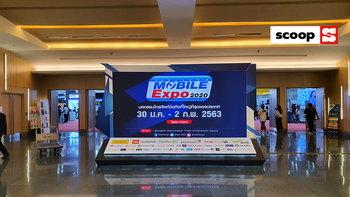 ส่องป้ายโปรโมชั่นลดราคาสุดยั่วใจในงานThailand Mobile Expo 2020ยังลดแรงหรือไม่ชุดที่1