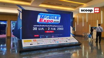 รวมเหตุผลดีๆที่ควรไปงานThailand Mobile Expo 2020ในวันสุดท้าย