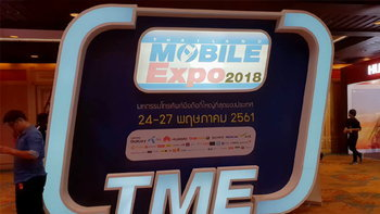 โปรโมชั่นภายในงาน Thailand Mobile Expo 2018 Hi-End  มหกรรมลดแรง ทะลุพิกัด กลางปี