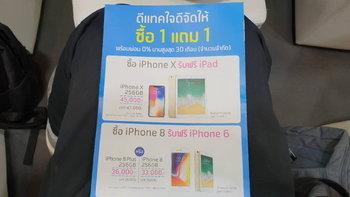 ส่อง! โปรโมชั่นมือถือจากบูธ dtac ในงาน Thailand Mobile Expo 2018 Hi End จัดหนักถอยไอโฟน 1 แถม 1