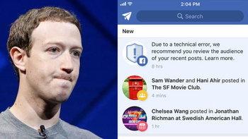 Facebook เปลี่ยนโพสต์จาก Private เป็น Public ของผู้ใช้มากกว่า 14 ล้านราย เนื่องจากระบบผิดพลาด