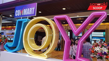 5 เหตุผลว่าทำไมควรเดินงาน Commart JOY 2018 วันสุดท้าย