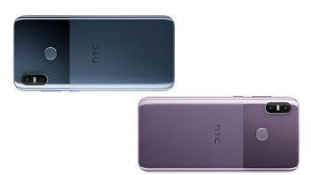 """""""HTC U12 Lite"""" สานต่อรุ่นกลางกับดีไซน์ใหม่ที่สวยงามกว่าเดิม"""