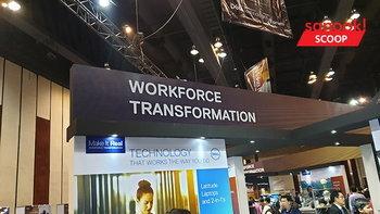 """พาชมงาน """"Dell Technology Forum"""" กับเรื่องราวใกล้ตัวของคำว่า Digital Transformation"""
