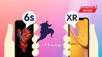 """จาก """" iPhone 6s"""" สู่ """" iPhone XR"""" เปิดประสบการณ์ใช้จริง ควรเปลี่ยน """"iPhone"""" ในมือหรือไม่?"""