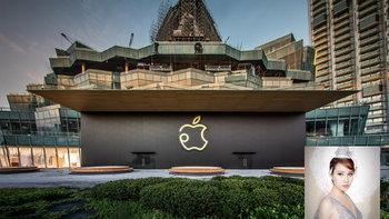 ได้ฤกษ์! เปิดตัว Apple Store สาขาไอคอนสยาม ในวันที่ 10 พฤศจิกายนนี้
