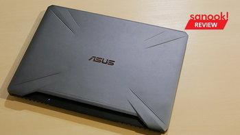 """รีวิว """"ASUS TUF Gaming FX505GE-BQ037T"""" คอมพิวเตอร์เพื่อการเล่นเกมที่ถึก ทน และ แรงดี ราคาไม่แรง"""