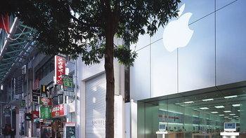 """Apple Store"" สาขาขนาดเล็กสุดๆ ในญี่ปุ่นปิดให้บริการแล้ว หลังดำเนินการ 13 ปี"