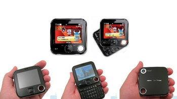 เปิดกรุ 10 โทรศัพท์มือถือของ Nokia ที่คุณไม่เคยเห็น