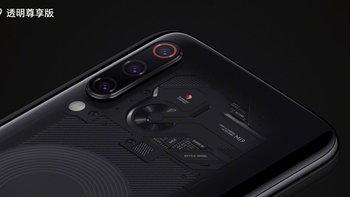 เผยภาพ Xiaomi Mi 9 รุ่นฝาหลังใส สวยงามตามท้องเรื่อง!