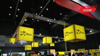 "TME 2019 : เปิดโปรโมชั่นมือถือ ของ Banana IT ภายในงาน ""Thailand Mobile Expo 2019"""