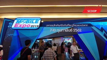ส่องป้ายโปรโมชั่น Thailand Mobile Expo 2019 วันสุดท้าย ลดสั่งลาก่อนเจอกัน กลางปี